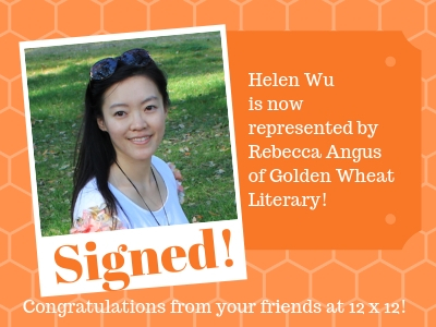 Helen Wu Agent signing