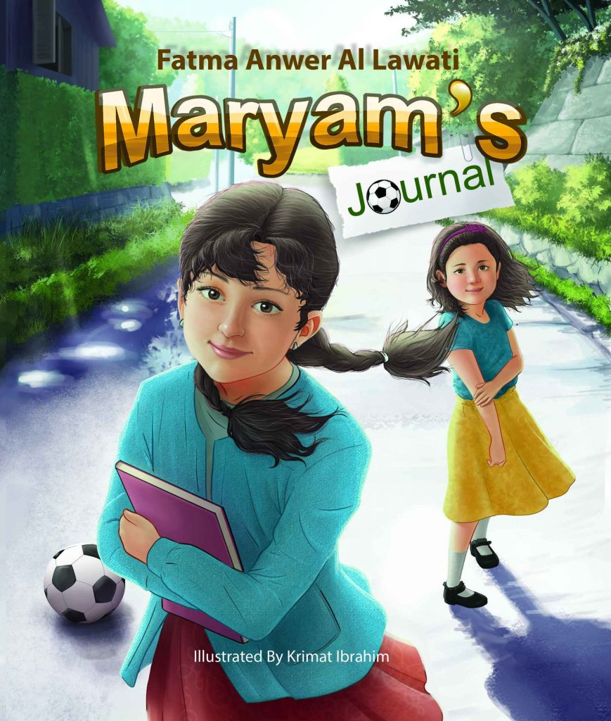 Maryam's Journal by Fatma Anwer Al-Lawati